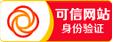成都睿丰在线交易,提供支付保障,可信网站